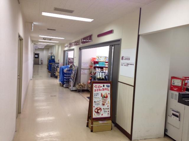 慶應義塾大学病院内のナチュラルローソンは素晴らしい