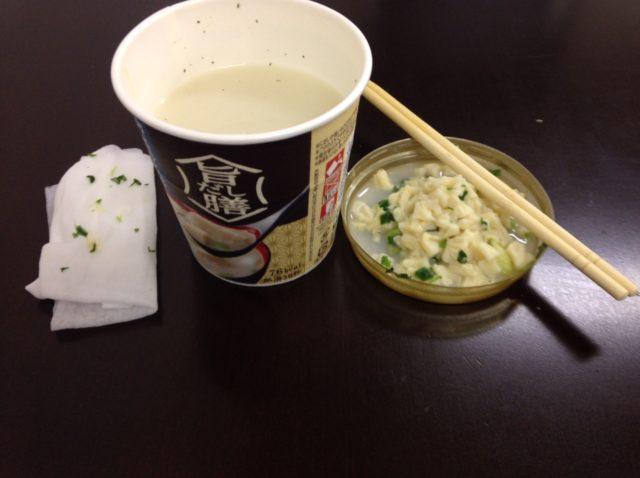 絶食のためスープの具を全て取り除いて飲む