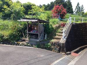 熊野古道の無人販売所
