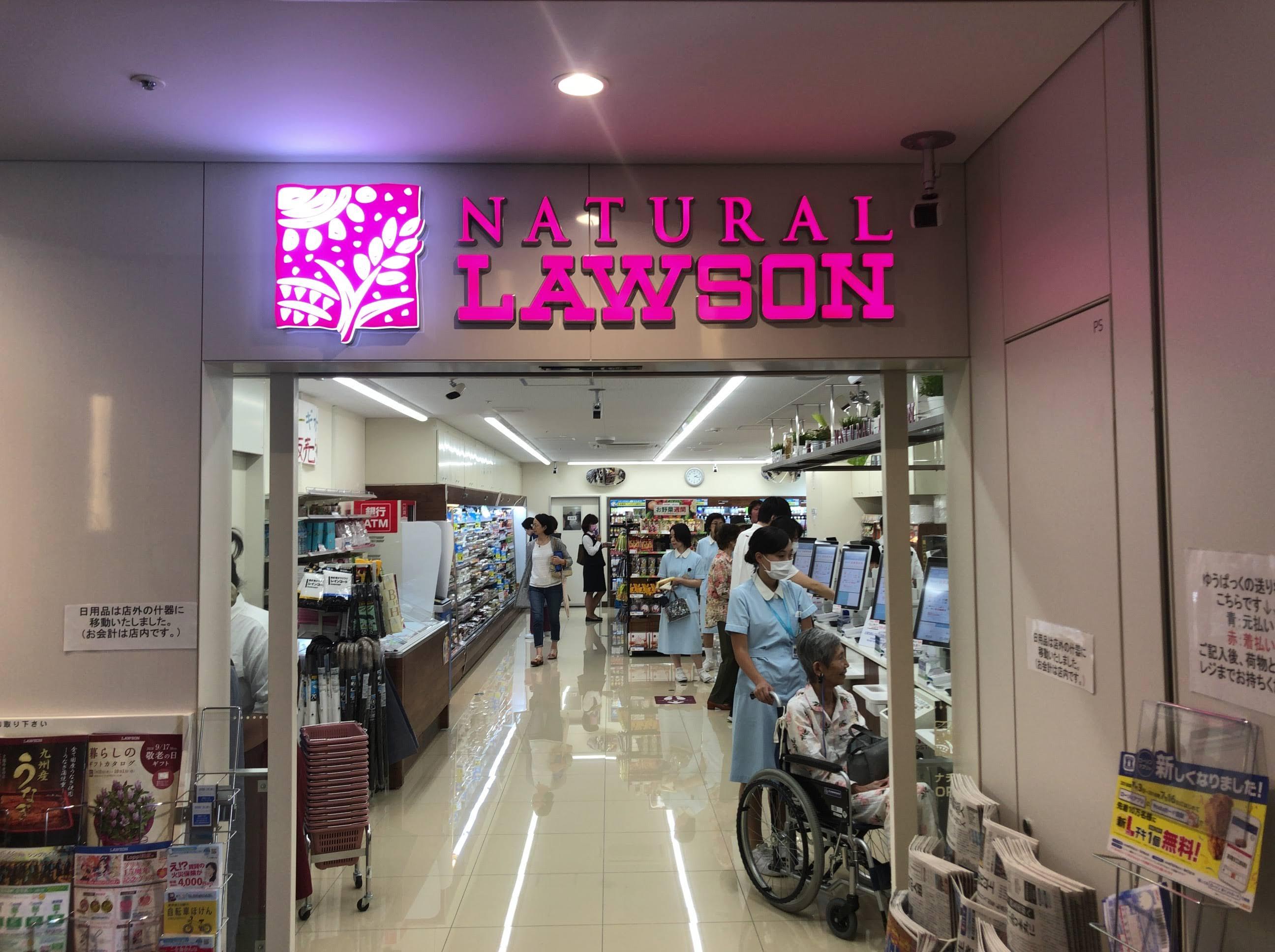 病院内のコンビニ。慶応大学病院内のナチュロが最高!